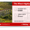 Train_12_The-West-Highland-Line